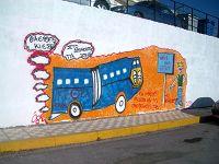 Το γκράφιτι των παιδιών