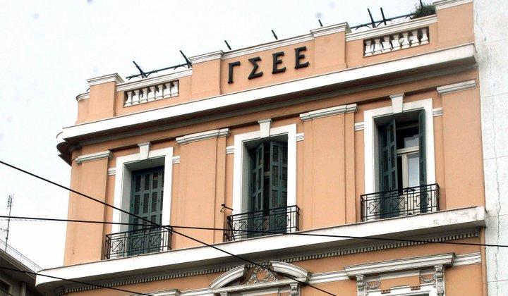 Γενική Συνομοσπονδία Εργατών Ελλάδας, κεντρικά στη Πατησίων