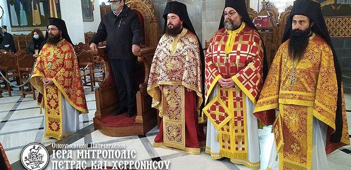 Αρχιερατική Θεία Λειτουργία - Ημερίδα για τον Πατριάρχη Γρηγόριο Ε΄