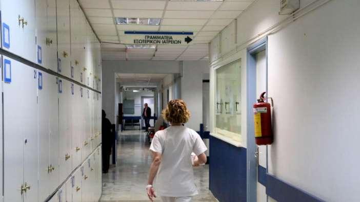 Προσλήψεις επικουρικού προσωπικού στην Υγεία