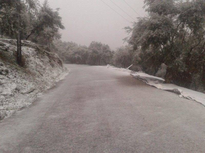 Προσοχή στους παγωμένους δρόμους !!! Αριάδνη