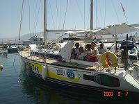 Ένα από τα σκάφη