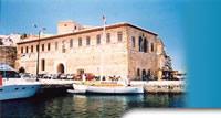 Κέντρο Αρχιτεκτονικής Μεσογείου