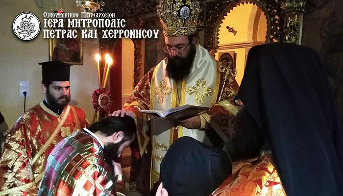 Προάγγελοι της ελπίδος και της προσδοκίας για την σωτηρία της ανθρωπότητος οι Προπάτορες που προφητεύουν την έλευση του Χριστού στον κόσμο