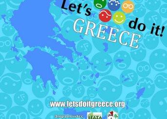 lets do it greece