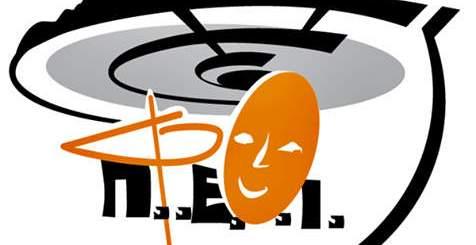 6ο Πανελλήνιο Φεστιβάλ Ερασιτεχνικού Θεάτρου