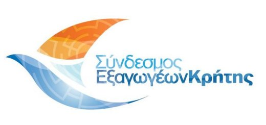 Σύνδεσμος Εξαγωγέων Κρήτης, γενική συνέλευση, εκλογές