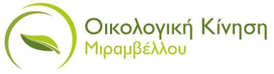logo_oikologiki_mirabello