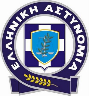 αστυνομικά τμήματα Λασιθίου, υποστελέχωση