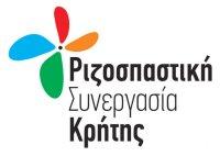 Ριζοσπαστική Συνεργασία Κρήτης