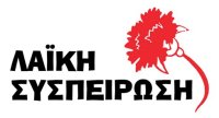 logo_sispirosi2