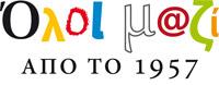Το Ελληνικό logo του εορτασμού