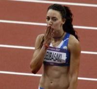 Μαρία Μπελιμπασάκη