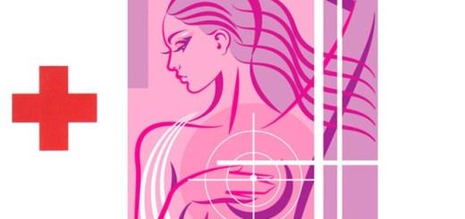 Καρκίνος του μαστού, εκστρατεία πρόληψης ενημέρωσης 2017