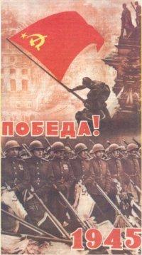 αφίσα εποχής