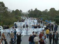 Πορεία μέσα στην Εθνική Οδό