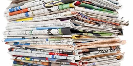 περιφερειακές εφημερίδες