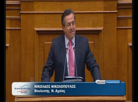 ο βουλευτής Νίκος Νικολόπουλος, στο βήμα της Βουλής
