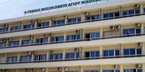 Κέντρο Ψυχικής Υγείας Αγίου Νικολάου, πρόγραμμα επισκέψεων