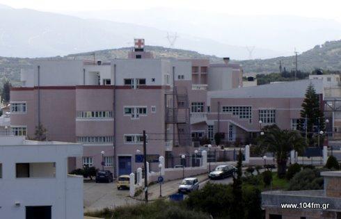 ομάδα ψυχοεκπαίδευσης στο νοσοκομείο Σητείας