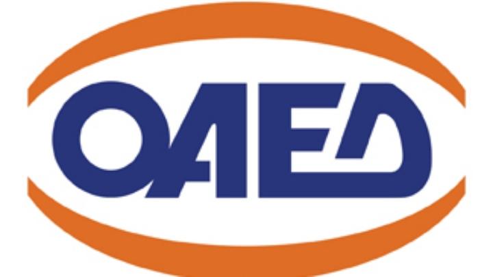 ΟΑΕΔ, 15.000 προσλήψεις ανέργων νέων για 15 μήνες με επίδομα έως 500 ευρώ