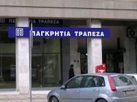 Το κατάστημα της Θεσσαλονίκης