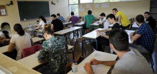 Ευχές για καλή επιτυχία στις πανελλήνιες εξετάσεις