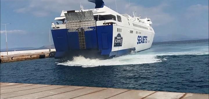 Δρομολόγηση του Paros Jet από Άγιο Νικόλαο προς Κυκλάδες
