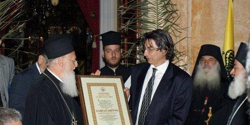Πατριάρχης, Βαρδινογιάννης