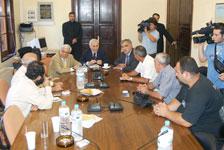 Συνντηση με Υπουργό Εσωτερικών
