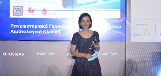 Ασημένιο Βραβείο για το Πανεπιστημιακό Γενικό Νοσοκομείο Ηρακλείου για το Έργο της Αιματολογικής Κλινικής - Δημόσιας Τράπεζας Ομφαλικών Βλαστοκυττάρων Κρήτης