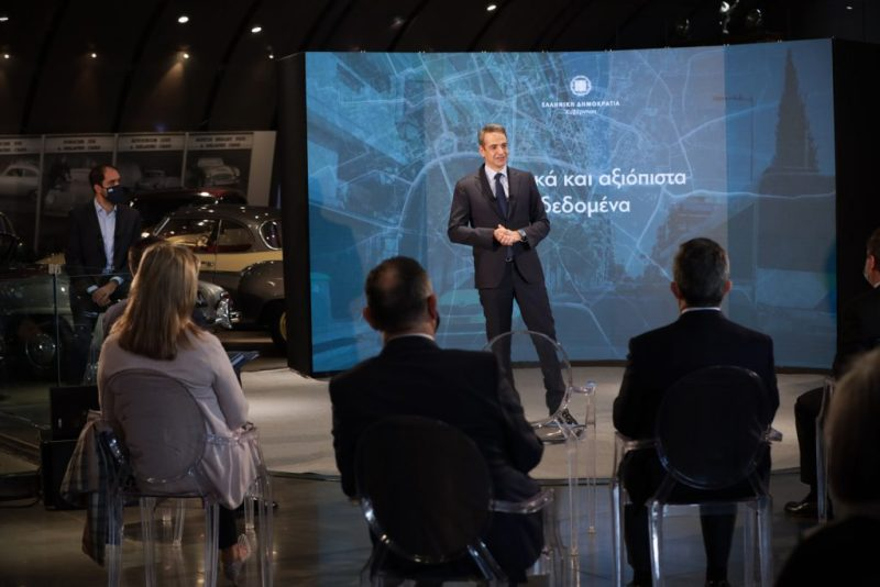 Παραχώρηση στοιχείων και παρουσίαση της Εθνικής Στρατηγικής και του Εθνικού Σχεδίου Δράσης Οδικής Ασφάλειας