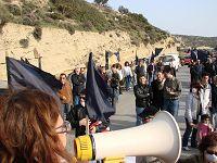 Διαδηλωτές