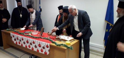 Κοπή Πρωτοχρονιάτικης πίτας στον Δήμο Βιάννου
