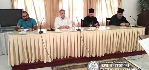 Οι προαγωγικές εξετάσεις της Σχολής Βυζαντινής Μουσικής