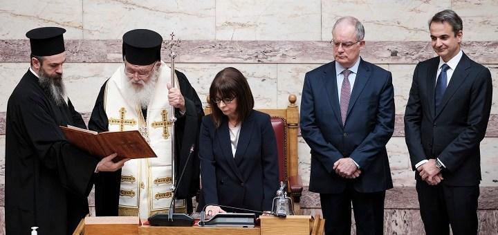 Ορκίστηκε η πρώτη γυναίκα πρόεδρος της Ελληνικής Δημοκρατίας