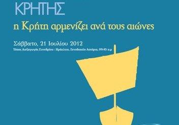 συνέδριο, αφίσα