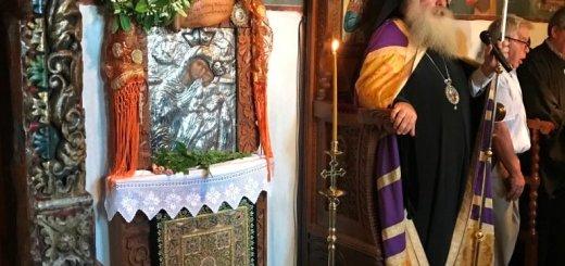 Ποιμαντορική εγκύκλιος επί τη Εορτή της κοιμήσεως της Θεοτόκου