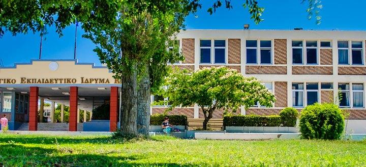 Ισόρροπη και βιώσιμη ανάπτυξη της Πανεπιστημιακής Εκπαίδευσης στο Λασίθι