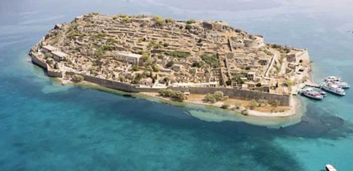 Πρόγραμμα Πανηγύρεως Ιερού Προσκυνηματικού Ναού Αγίου Παντελεήμονος νήσου Σπιναλόγκας