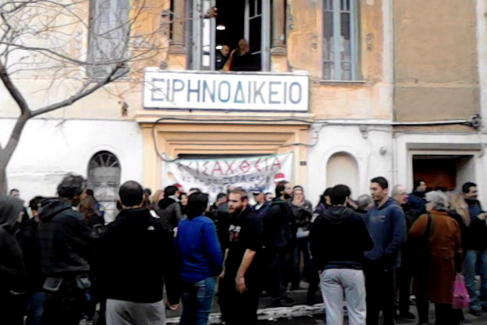 Λαϊκή Στάση Πληρωμών, παρέμβαση στο Ειρηνοδικείο Ηρακλείου