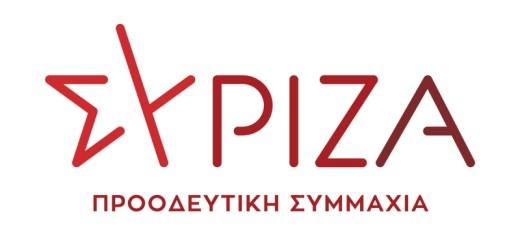 ΣΥΡΙΖΑ: ο εκφοβισμός των εκπαιδευτικών δεν θα περάσει!