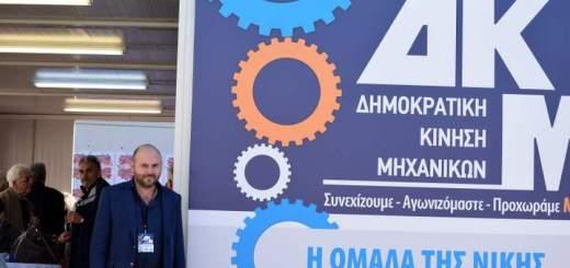 Τεχνικό Επιμελητήριο Ελλάδας, αποτελέσματα εκλογών
