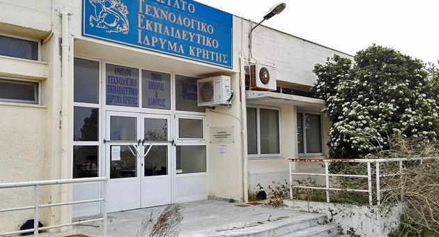 Ανώτερες Ανώτατες Σχολές στο Νομό Λασιθίου, Πρόταση