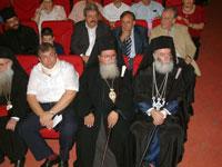 Χριστοφακάκης, Ευγένιος, Θεόδωρος Β'