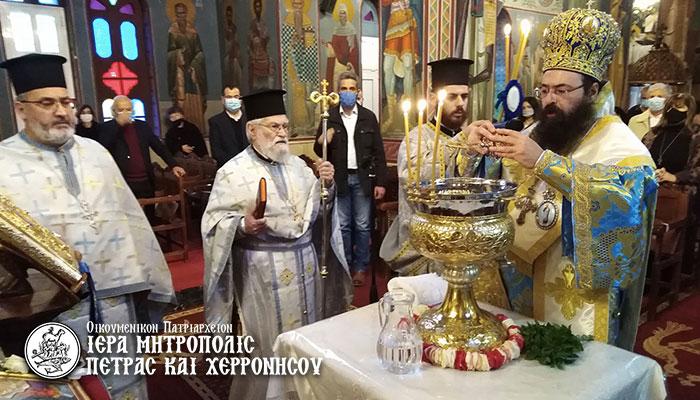Η Εορτή των Θεοφανείων στον Άγιο Νικόλαο