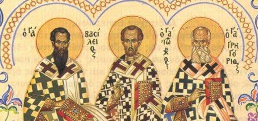Μήνυμα μητροπολίτη Ιεραπύτνης και Σητείας για τους τρεις Ιεράρχες