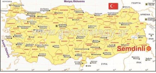 Πραξικόπημα στη Τουρκία