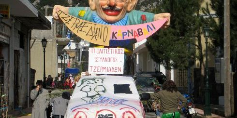 καρναβάλι στο Τζερμιάδων, ένα από τα άρματα
