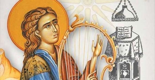 Μαθήματα Βυζαντινής Μουσικής, Αγιογραφίας, Ψηφιδωτού, μητρόπολης Ιεραπύτνης